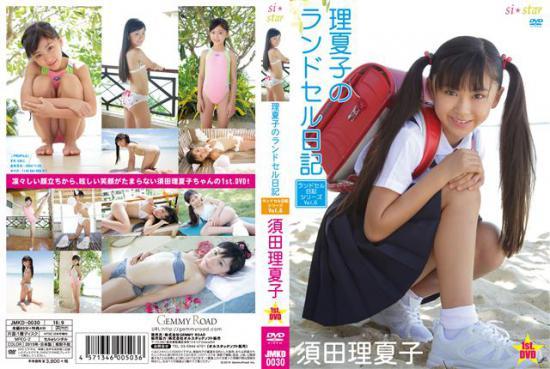 理夏子のランドセル日記 〜Vol.6〜[JMKD-0030]