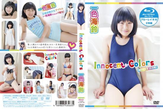Innocent Colors 一色海鈴 限定版[FRVB-0002]
