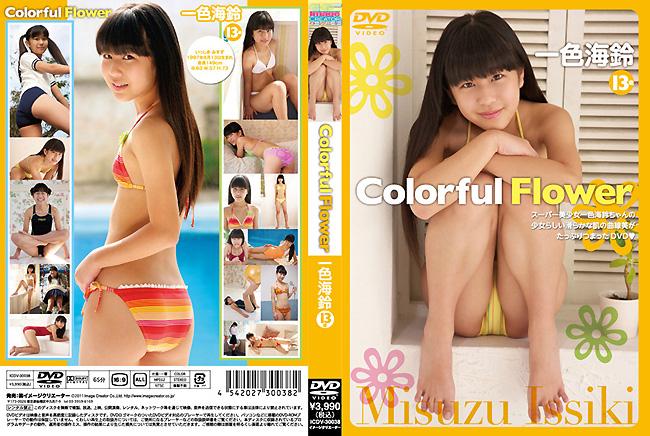 Colorful Flower 一色海鈴[ICDV-30038]