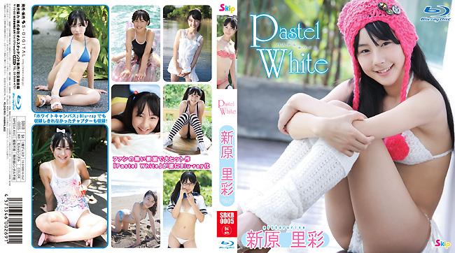 Pastel White 新原里彩 Blu-ray版[SBKB-0005]