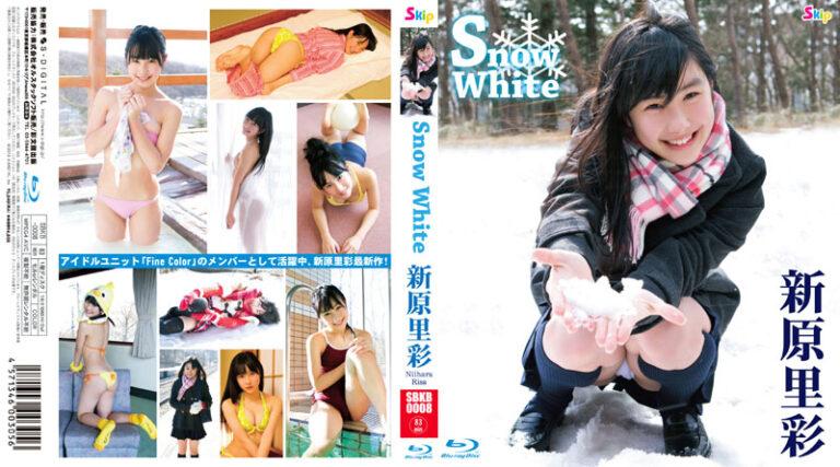 Snow White 新原里彩[SBKD-0075]