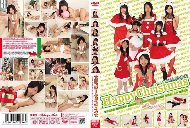 はっぴークリスマス[CPSKY-132]