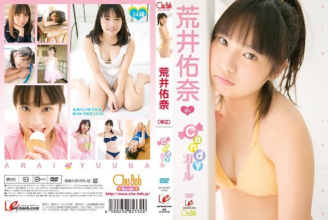 Candyガール 荒井佑奈[EICCB-087]
