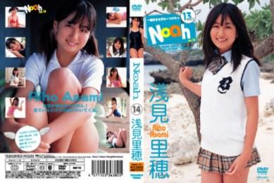 Noah 14 浅見里穂[Noah-14]