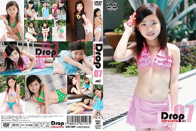 Drop Attractive 07 REI[KBC-007]