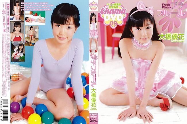 プチフルール 大橋優花[CHAMA-09]