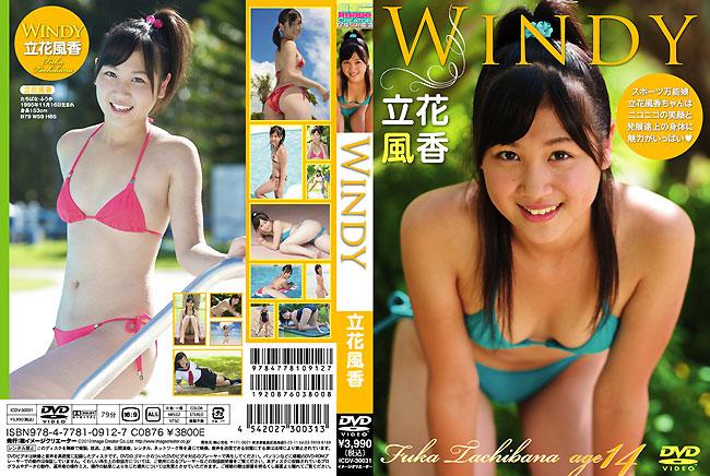 Windy 立花風香[ICDV-30031]