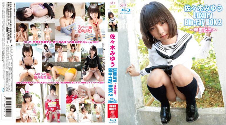 Luxury Blu-ray BOX 2 佐々木みゆう[JMKB-0002]