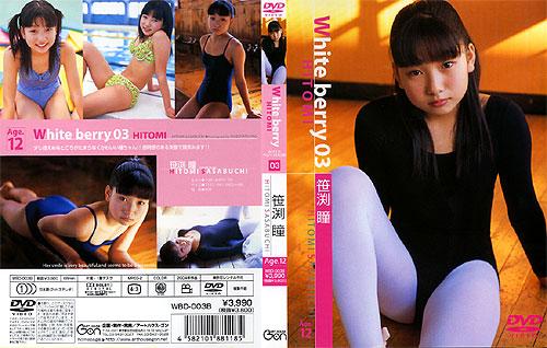 White berry 03 笹渕瞳[WBD-003]