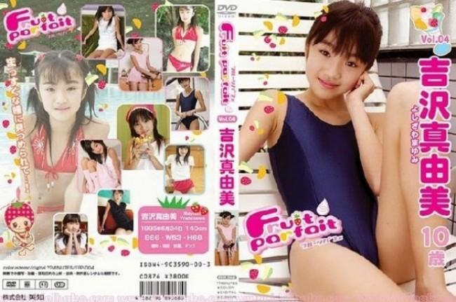 フルーツパフェ vol.4 吉沢真由美[EFP-004]