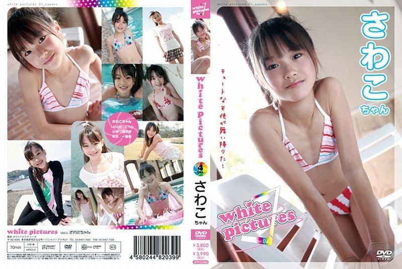 ホワイトピクチャーズ vol.4 田村さわこ[WPCS-004]