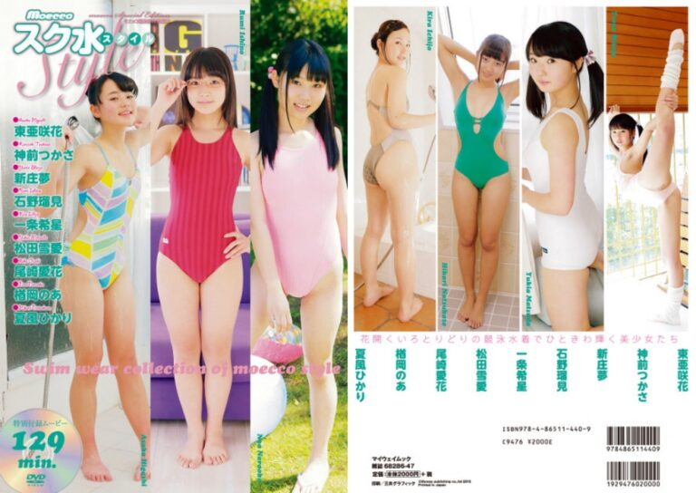 moecco 水着すたいる Swim wear collection of moecco style